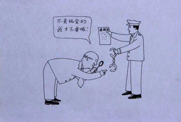 我市廉政漫画作品在省获奖
