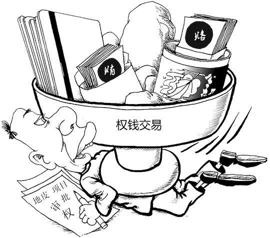 动漫 简笔画 卡通 漫画 手绘 头像 线稿 540_476